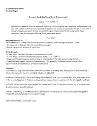 Essay Writing Wikipedia Quiz
