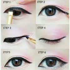 eyeliner eyes makeup pretty ulzzang oriental eyes ulzzang makeup