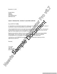 Letter Format Formal Professional Letter Format Professional Typing ...