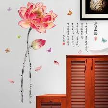 large 3d lotus flower wall decals