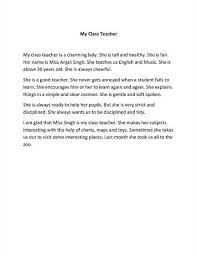 essay for a teacher co essay for a teacher