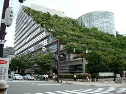 Small Picture vertical garden is in Osaka Japan Japan Pinterest Osaka