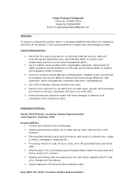 Stocker Resume Examples Free Resume Example And Writing Download