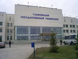 Ульяновский государственный университет это Что такое  Главный учебный корпус УлГУ