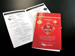 How To Create An Event Program Booklet Anchorpointe Graphics Event Materials In Beaverton