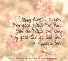 Friend Birthday Quotes Simple Happy Birthday Funny Quotes For Friends Amazing Lovely Old Friend