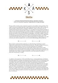 Skills And Abilities For Resume Writing A Dissertation Amazing Help With Dissertation Writing 53