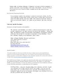 essay about learning experience between