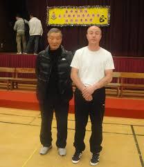 Wing Chun Kung Fu Academy Photos
