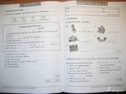 Иллюстрация из для Английский язык Английский в фокусе  Иллюстрация 10 из 20 для Английский язык Английский в фокусе 4 класс Контрольные