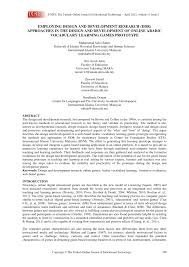 Design And Development Research Pdf Employing Design And Development Research Ddr