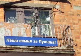 Под Торецком задержали пьяного боевика из Москвы, - Мотузяник - Цензор.НЕТ 467