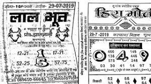 Hira Moti Satta Chart 30 11 2018 Kala Ghoda Lal Ghoda Chart Kalya Main Mumbai