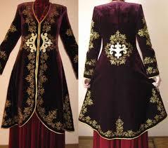 Тема Казахская национальная одежда Международный  Казахская национальная одежда