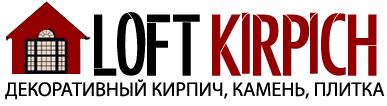 <b>Декоративный</b> кирпич в стиле Loft <b>White</b> купить в Москве | Низкая ...