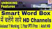 Image result for smart world iptv box