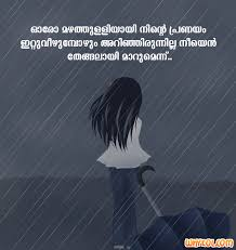 List Of Malayalam Sad Love Quote 40 Sad Love Quote Pictures And Delectable Death Paranayam Malayalam States