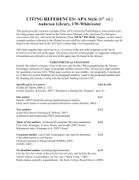 Citing References Apa Style 4 University Of Wisconsin Whitewater