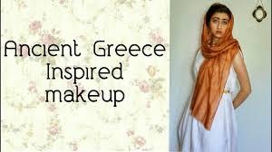 ancient greece inspired makeup
