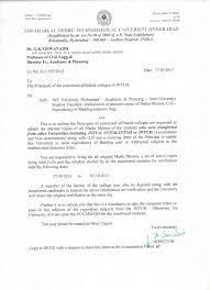 University Online Degrees Delhi University Online Degree Verification