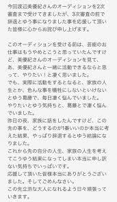 元nmb西仲七海渡辺美優紀ガールズユニットオーディション辞退 Akb48
