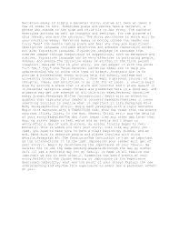essay introduction  personal narrative essay sample  th grade