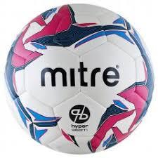 <b>Мяч</b> для <b>футзала</b>, <b>футзальный мяч</b> – купить в интернет-магазине ...