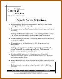 4040 Career Goal Statement Examples Resumeex Cool Career Goal Statement