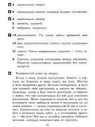 Контрольная работа по татарскому языку для класса Родной язык  Контрольная работа по татарскому 7 класс