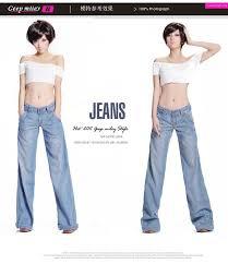 wholesale plus size jeans 2018 new wholesale woman wide leg washed jeans flare pants women