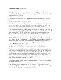 ideas of destiny essay for com gallery of ideas of destiny essay for