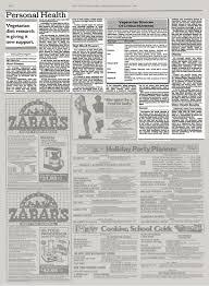 car essay example news article