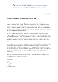 science cover letter sample  seangarrette coscience cover letter sample