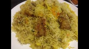 Fish Biryani Recipe Pakistani - مچھلی ...
