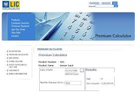 calculator for lic of india life insurance policies