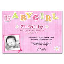 Babygirl Cards Baby Girl Birth Announcement Thank You Card