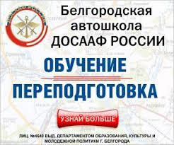 Курсовые работы и рефераты на заказ в Белгороде Предложения услуг  bel dosaaf ru