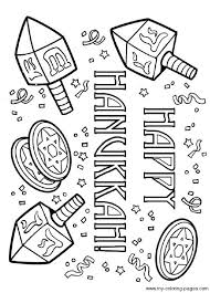Hanukkah Coloring Pages Printable At Getdrawingscom Free For