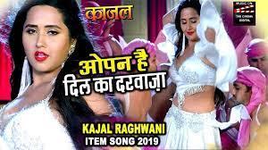 watch kajal raghwani ka bhojpuri gana