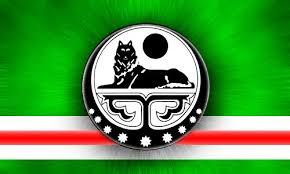 Bildergebnis für chechnya wolf