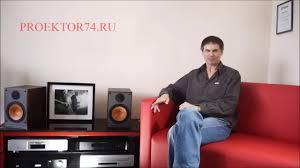 Monitor 100 от <b>Monitor Audio</b> универсальная <b>акустика</b>. Обзор ...