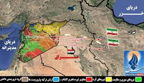 Image result for افزایش احتمال درگیری نظامی ایران و آمریکا پس از شکست داعش در سوریه