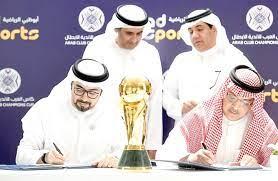 الفارس تركي آل الشيخ يقود رهان النجاح المنتظر لكأس العرب للأندية الأبطال -  صحيفة الأيام البحرينية