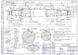 Курсовая работа по технологии машиностроения курсовое  Курсовой проект Изготовление вала