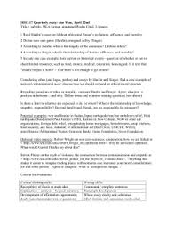 louis p pojman ldquo world hunger and population rdquo responses to quarterly essay assignment