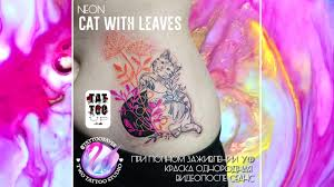 Baver Tattoo Up неоновая татуировка уф татуировка ультрафиолетовая татуировка