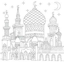 Muslim Coloring Pages Coloring Book Coloring Pages Calligraphy Art