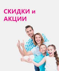 <b>Слуховой аппарат Соната У-02</b> - цены, купить в Москве и ...