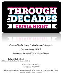 Trivia Night Flyer Marygrove