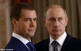 Россияне предсказали будущее Дмитрия Медведева Русская планета То что премьер министр останется на своем посту в качестве Председателя Правительства РФ считают 27 4%